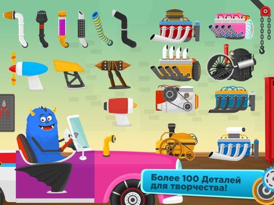 Скачать игру Гонки для детей - тачки игры машины бесплатно