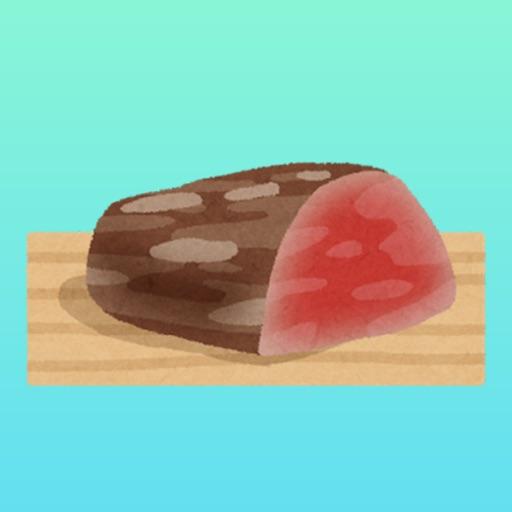 頭が良くなる物理パズル 塩を肉にサラァァ!