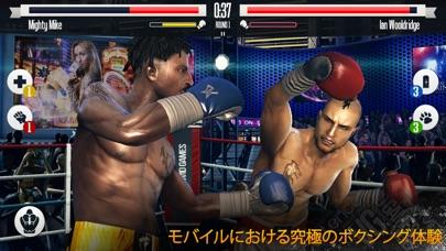 リアル ボクシングのスクリーンショット1