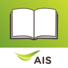 AIS Bookstore powered by Ookbee