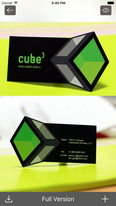 iphone screenshot 3 - Business Card Design Ideas