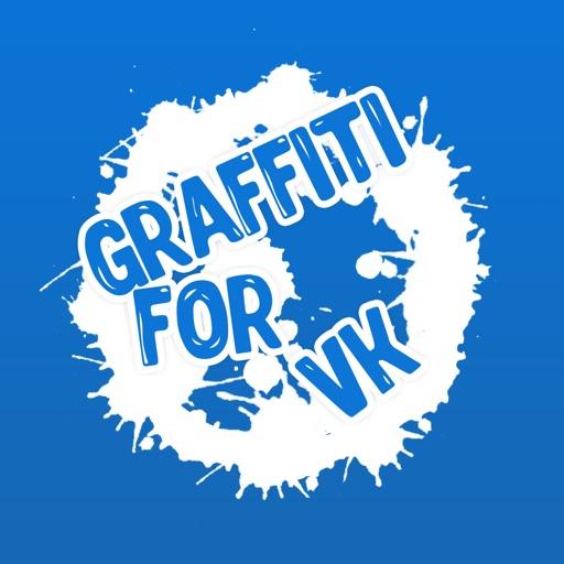 Graffiti для VK