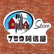 759 Online