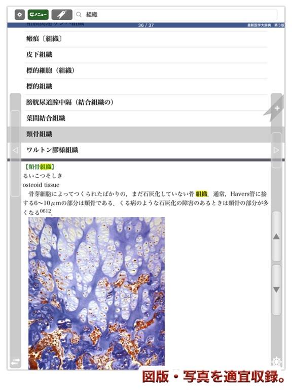 http://is4.mzstatic.com/image/thumb/Purple122/v4/6c/da/30/6cda3040-2bd2-0cbf-35db-ae55a44020de/source/576x768bb.jpg