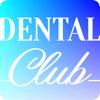 Журнал Dental Club