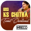 Top KS Chitra Tamil Devotional