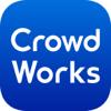 クラウドワークス - フリーランス・副業・在宅のお仕事に最適なアプリ