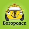 Такси Спутник Богородск