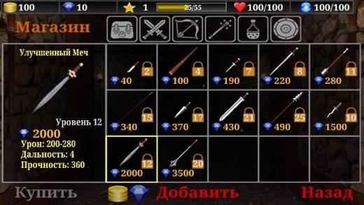 Старое Золото 3D - экшен РПГ Screenshot