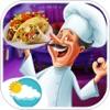墨西哥食品廚師烹飪遊戲
