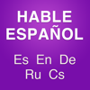 Conversational Spanish classes Vocabulary practice