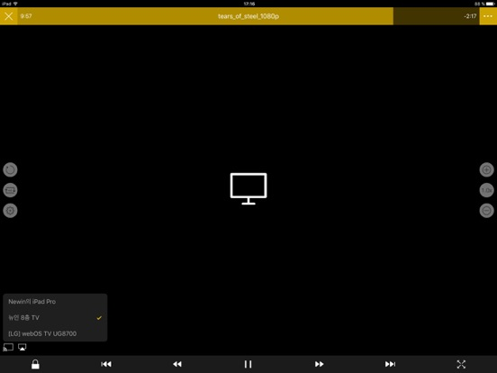 nPlayer Plus Screenshot