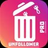Bulk Unfollower, Cleaner for Instagram