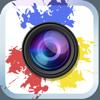 Image Light Studio