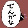 Kansai Dialect Wiki