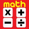 Magic Math - Multiply Add Subtract and Divide