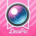 DECOPIC-かわいい&おしゃれな無料の写真加工アプリ icon