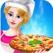 피자 메이커 - 마스터 요리사 피자 요리 & 숍 게임