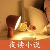 小红书书城-TXT小说电子书下载阅读器