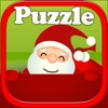 Happy Christmas Stars Puzzle Game christmas stars