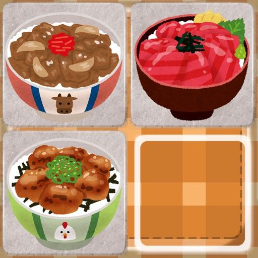 Donburi slide puzzle iOS App
