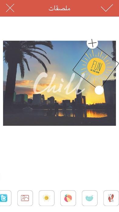 كتابة على صور - برنامج لتعديل و تصميم الصورلقطة شاشة2