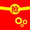 抢红包圣手-红包外挂辅助教程for 微信红包