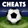Free Cheats For FIFA Mobile Soccer fifa games free
