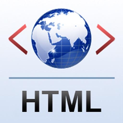 Web Express! Offline Page Reader iOS App