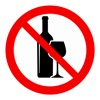 Stop Drinking Alcohol - Quit Drinking & Be Healthy effects of drinking coffee
