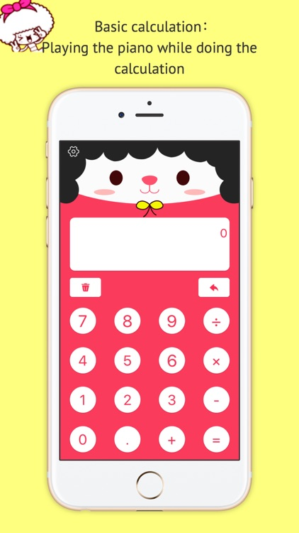 Piano Calculator - Scientific math calculator by Bowang Liu
