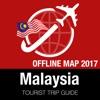 马来西亚 旅遊指南+離線地圖