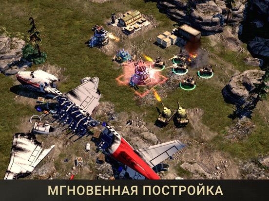 War Commander: Rogue Assault для iPad