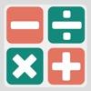 العبقري - لعبة الرياضيات الحديثة