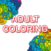 Adultos Mandala Livro De Colorir Para Cor Terapia