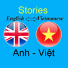 Song ngữ Anh - Việt