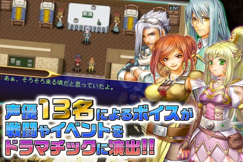 RPG レファルシアの幻影 screenshot 3