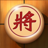 Chinese Chess, Xiangqi Wiki
