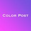 Cor Post - Publicar nota colorido como post-it