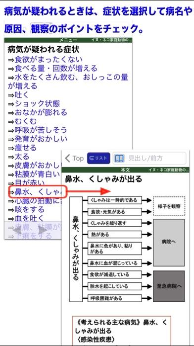 http://is4.mzstatic.com/image/thumb/Purple122/v4/9b/cc/34/9bcc34a5-ecd0-5767-1ec2-02d5d2c6920a/source/392x696bb.jpg