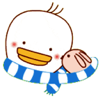 White Duck  - Animated Stickers And Emoticons Wiki
