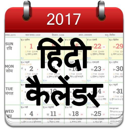 Anniversary invitation card maker app store revenue download hindi calalnder 2017 slow video maker stopboris Gallery