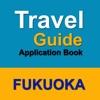 Fukuoka Travel Guided