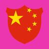 Chinese Mandarijn voor beginners