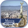 Mecca Offline City Travel Guide directions