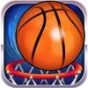Basketball shoot Training Jam for NBA 2k