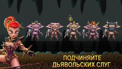 Dungeon Keeper Скриншоты7
