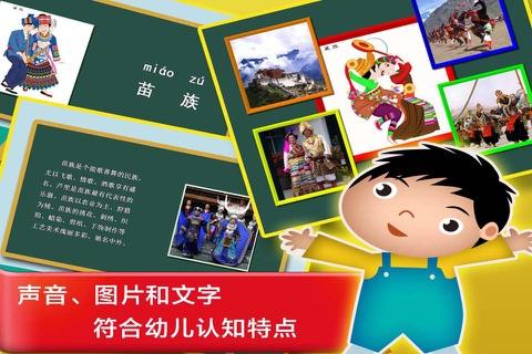 宝宝认知早教大巴士全集 - 儿童识字免费游戏学习乐园 screenshot 3