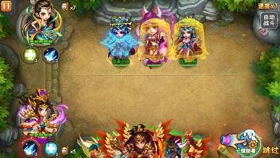 阴阳西游HD screenshot 3