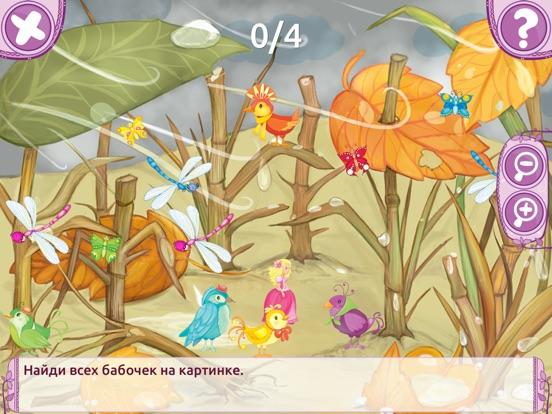 Игра Дюймовочка - сказка и игры для девочек